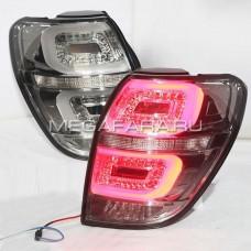 Задние фонари Шевроле Каптива 2008-2013 V4 type [ДЫМЧАТЫЕ; Комплект Л+П; светодиодные]