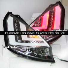 Задние фонари Форд Фиеста Chrome Housing Sliver Color V2