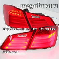 Задние фонари Хонда Аккорд V6 type