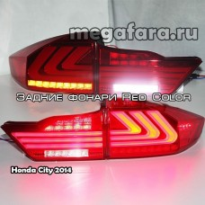 Задние фонари Хонда Сити 2014 Red Color WH / Задняя оптика Honda City 2014 Red Color WH