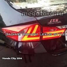 Задние фонари Хонда Сити 2014 Лексус стиль / Задняя оптика Honda City 2014 Lexus style