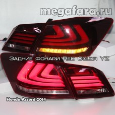 Задние фонари Хонда Аккорд V8 type