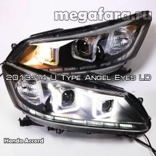 Передние фары Хонда Аккорд 2013-2014 U Type Angel Eyes LD / Передняя оптика Хонда Аккорд 2013-2014 U Type Angel Eyes LD / Альтернативная оптика Хонда Аккорд 2013-2014 U Type Angel Eyes LD
