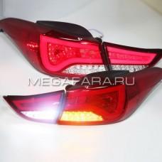Задние фонари Хендай Элантра 2011-14 V2 type