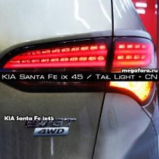 Задние фонари Хендай Санта Фе 2013-2016 V4 type
