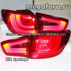 Задние фонари Киа Спортейдж RED SMOKE LD/ Задняя оптика Киа Спортейдж / Задние стопы Kia Sportage RED SMOKE LD