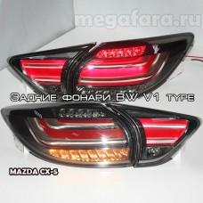 Задние светодиодные фонари Мазда СХ-5 V1 type