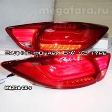 Задние светодиодные фонари Мазда СХ-5 V5 type