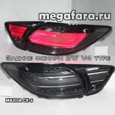 Задние светодиодные фонари Мазда СХ-5 V6 type