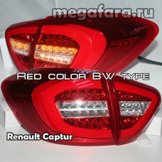 Задние фонари Рено Каптур Red color BW type / Задняя оптика Рено Каптур Red color BW type / Taillights Renault Captur Red color BW type