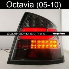 Задние фонари Skoda Octavia 2005-10 SN Type