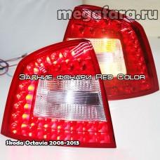 Задние фонари Шкода Октавия 2008-2013 Red color / Задняя оптика Skoda Octavia 2008-2013 Red color
