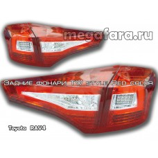 Задние фонари Тойота РАВ 4 2013-2015 V1 type