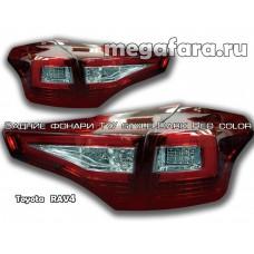 Задние фонари Тойота РАВ 4 2013-2015 V2 type
