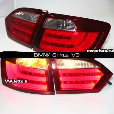 Задние фонари Jetta 6 2011-2013 BMW Style V3