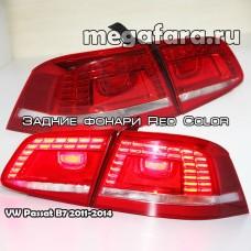 Задние фонари Пассат Б7 2011- 2014 Red Color / Задняя оптика Пассат Б7 2011- 2014 Red Color / Задние фары Пассат Б7 2011- 2014 Red Color