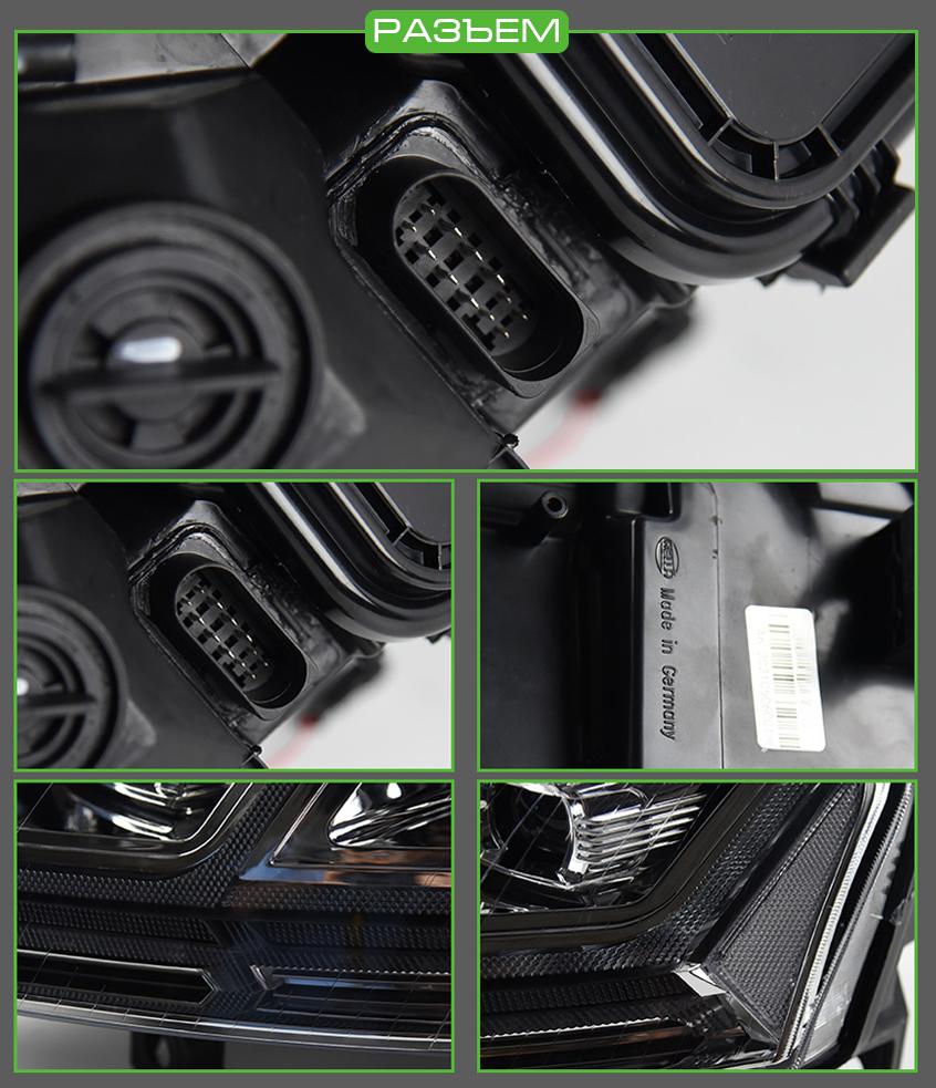 Передние фары Ауди А6 С6 2004-2011 V4 type [Комплект Л+П; яркие ходовые огни; электрокорректор; FULL LED]