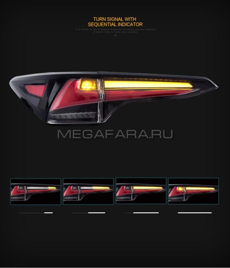 Задние фонари Тойота Фортунер 2017-2020 V1 type  [Комплект Л+П; светодиодные; бегущий поворотник]