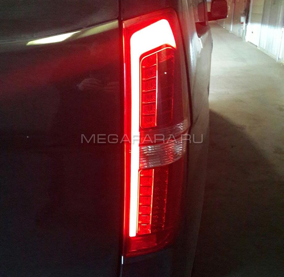 Задние фонари Хендай Гранд Старекс H1 2007-2014 V1 type [КРАСНЫЕ; Комплект Л+П; светодиодные]