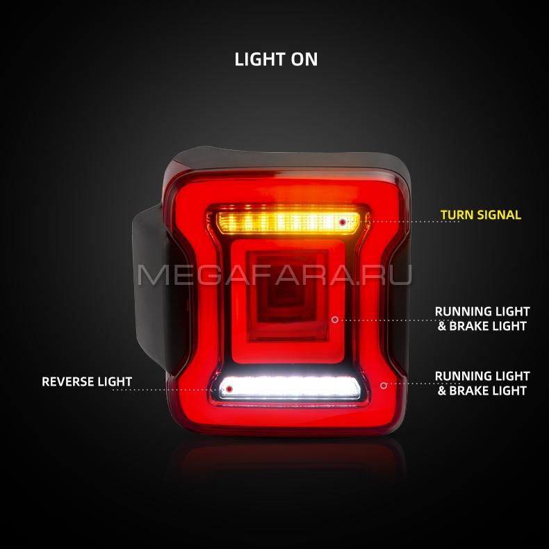 Задние фонари Джип Вранглер 2018 - 2020 V1 type [Комплект Л+П; Светодиодные; Динамичный поворотник]