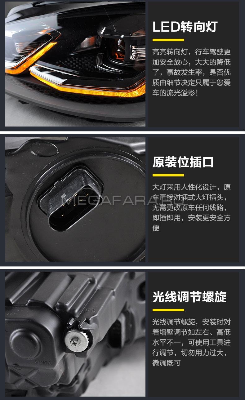 Передние фары Гольф 7 V12 type [Комплект Л+П; FULL LED; Динамичный поворотник]