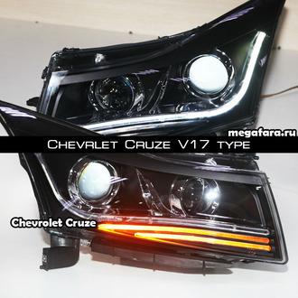 Альтернативная оптика Шевроле Круз V17 Type